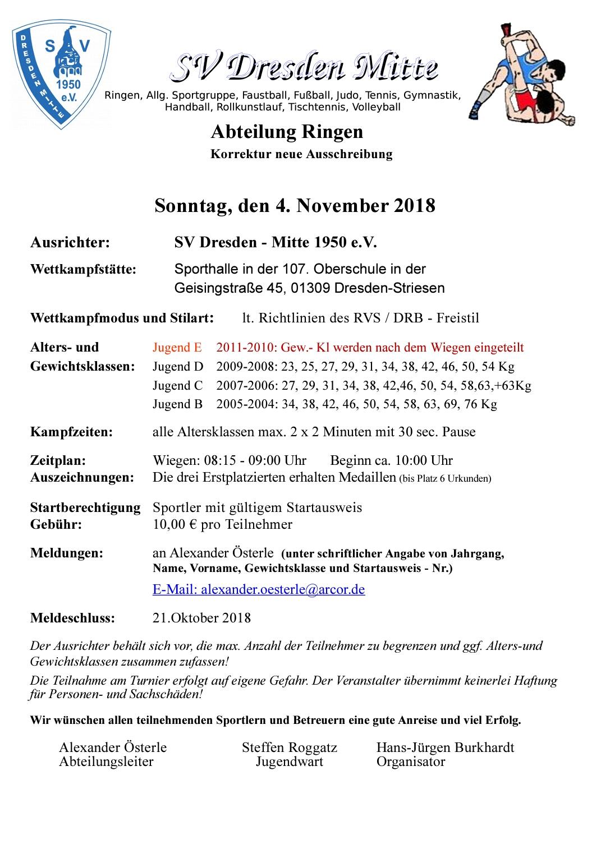 44. Hans- Wittwer Gedenkturnier
